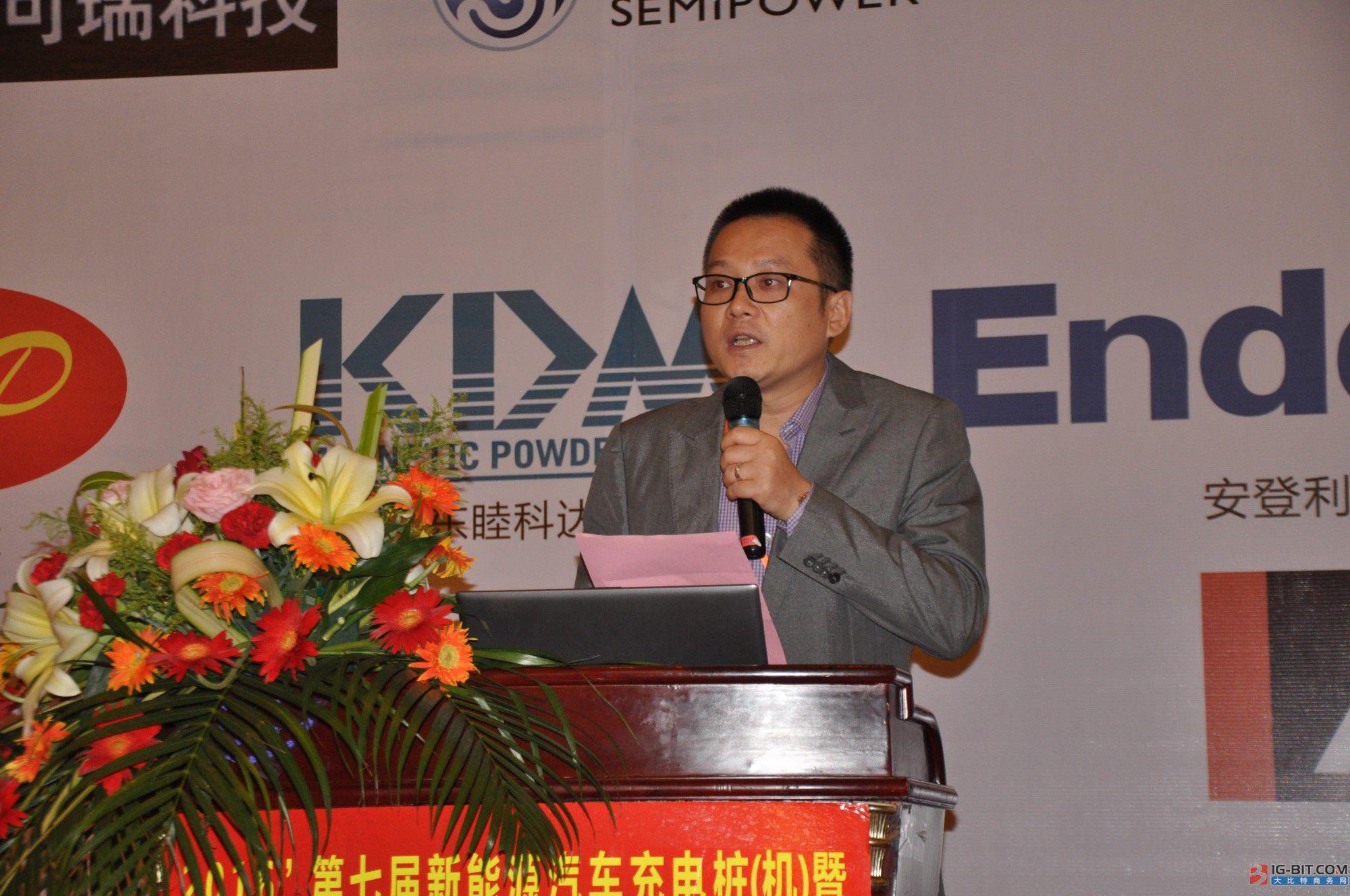 广东大比特资讯磁性元件与电源事业部总监李红兵