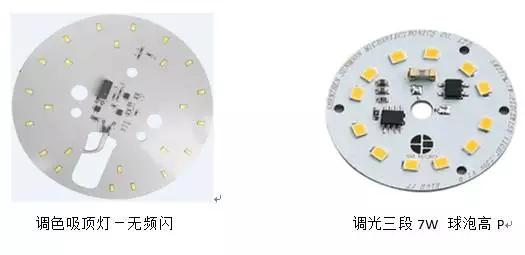 明微电子-智能照明从简单开始SM2212EA/SM2213EA