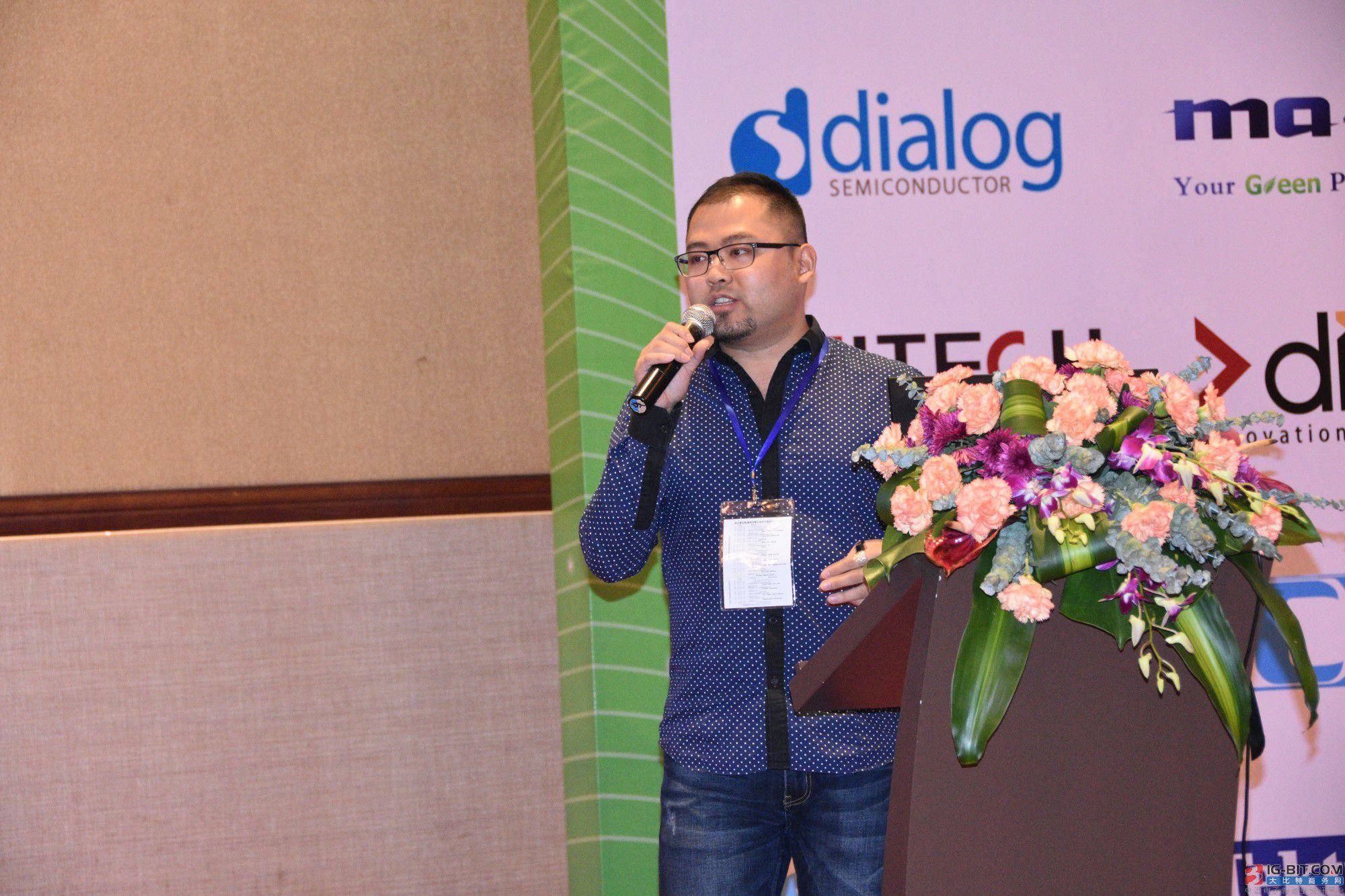 深圳LED驱动技术研讨会圆满落幕