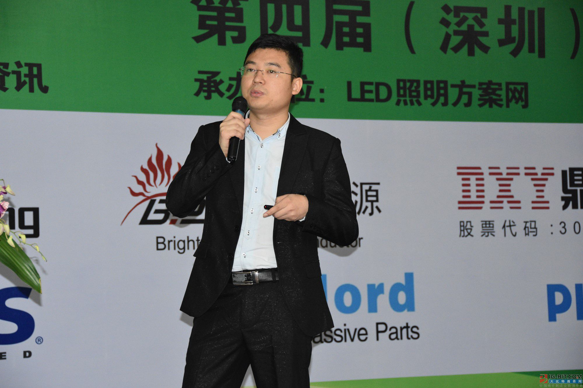 晶丰明源智能照明市场工程师陈广阳