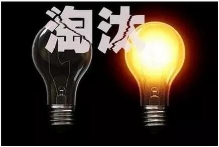白炽灯退出市场 LED照明江湖发生变化
