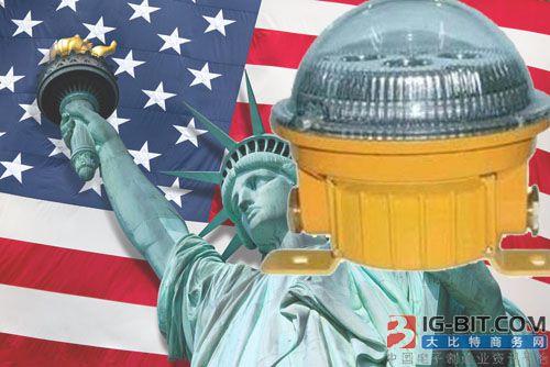 美国能源部宣布一项固态照明资助机会