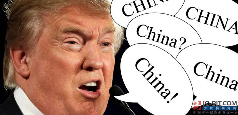特朗普赢了 将会波及中国电机行业?