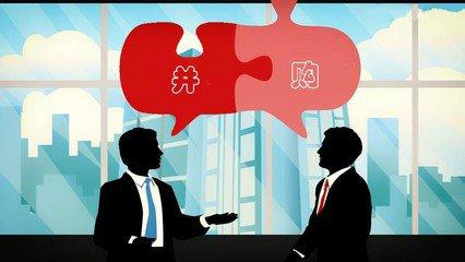 半导体并购停不下来 代理商的未来发展解读