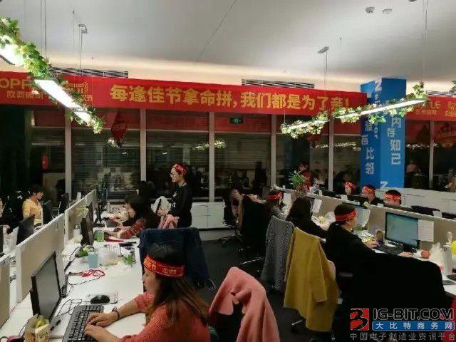 【汇总】十一月LED行业热点大事知多少?