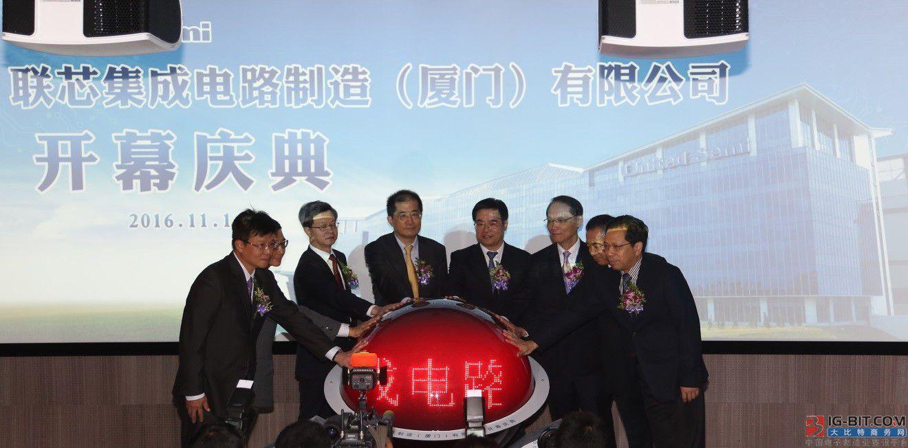 联芯新建十二吋晶圆厂投产,良率已超99%