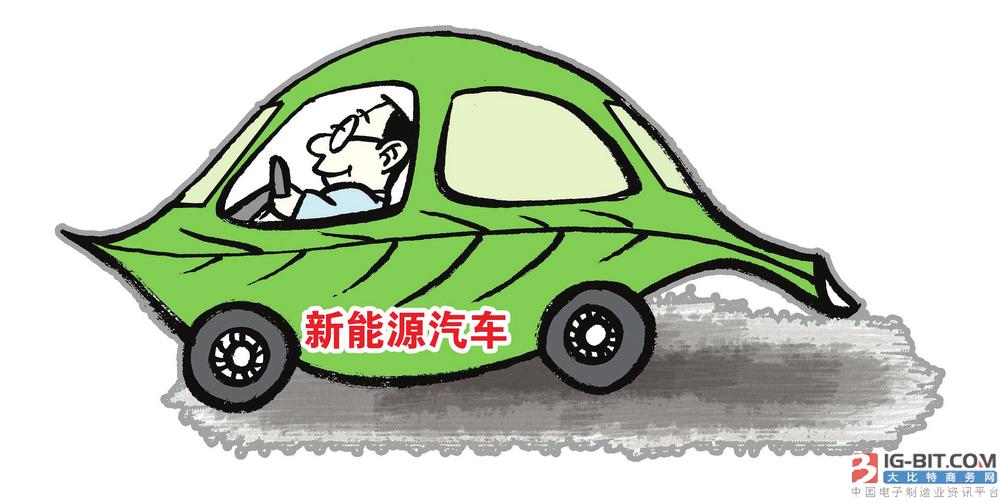 外资入侵 国产新能源汽车如何安身