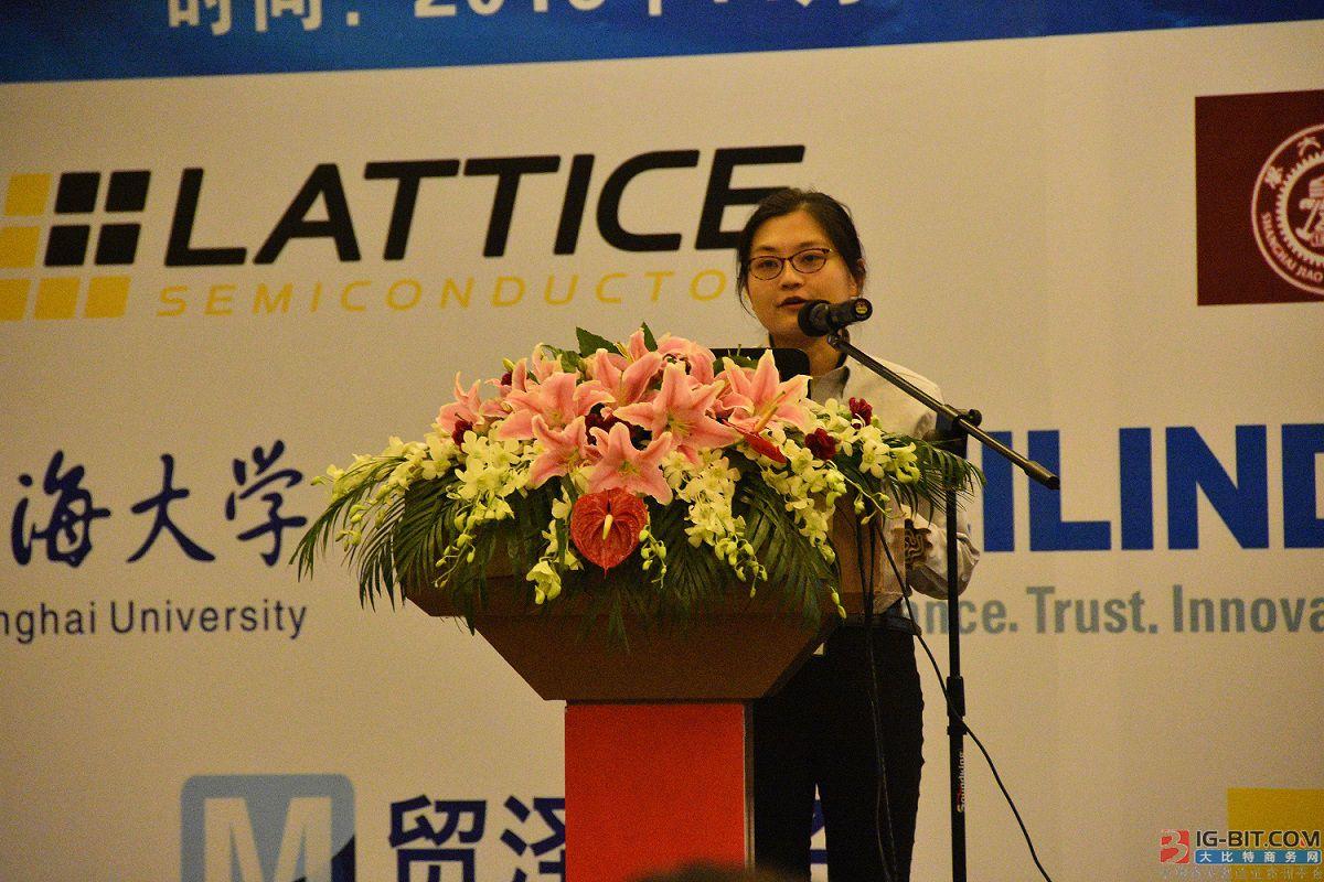 第三届工业控制与机器人研讨会成功举办