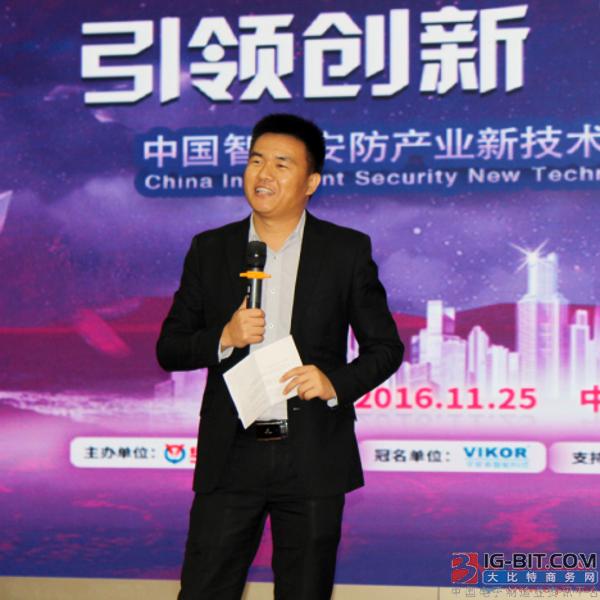 华强安防新技术、新产品研讨会南宁站圆满落幕