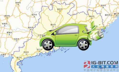 广东省将投540亿元发力建设电动车充电设施