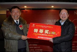 """大研马达线圈自动绕线焊锡机获得""""赢在东莞""""特等奖"""