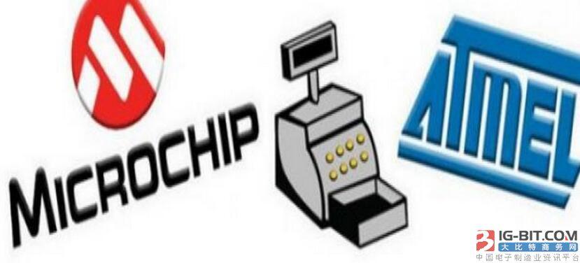 并Atmel致MCU缺货,Microchip宣布主力产品线一切照旧