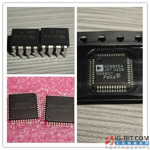 赛普拉斯采用UMC 工艺生产的40nm eCT Flash MCU现已出
