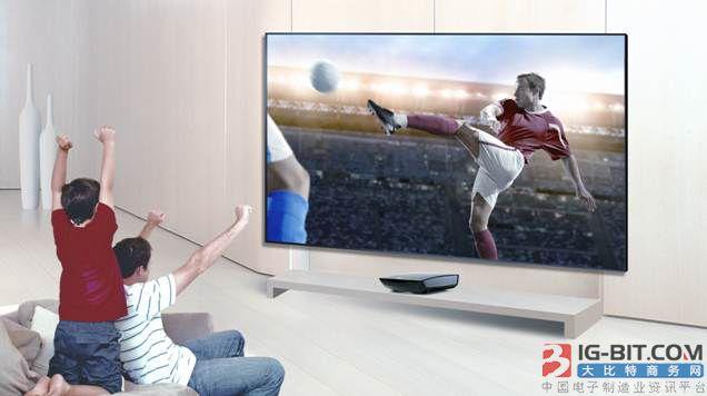 厂商加紧布局 激光电视能否成就大屏神话?