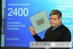 高通全球首颗10nm服务器芯片开始商用送样