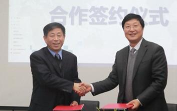 Qualcomm和金立签订3G/4G中国专利许可协议
