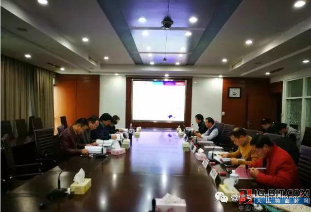 东磁技术创新能力建设项目通过省级验收