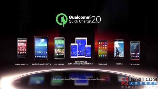 手机快充 三大主流派系优劣势对比