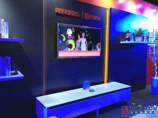 阿里家庭娱乐搭上了芒果TV 天猫魔盒将推特别版