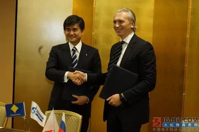 横河电机与俄天然气公司达成合作 创立国际创新中心