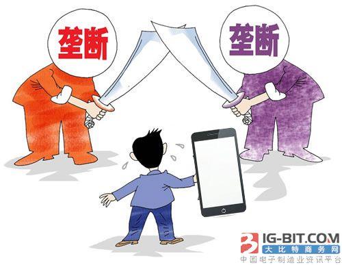 高通涉垄断/授权金怎么变 牵动手机链