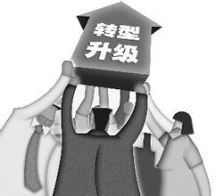福建检验检疫局服务闽东电机电器产业转型升级综述