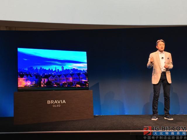 索尼发布A1E系列OLED电视 最大77寸能用屏幕当音箱