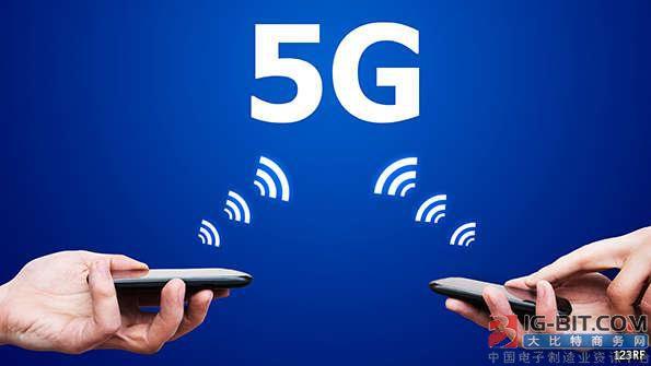 我国2017年将推5G国标 提速研发抢占产业话语权