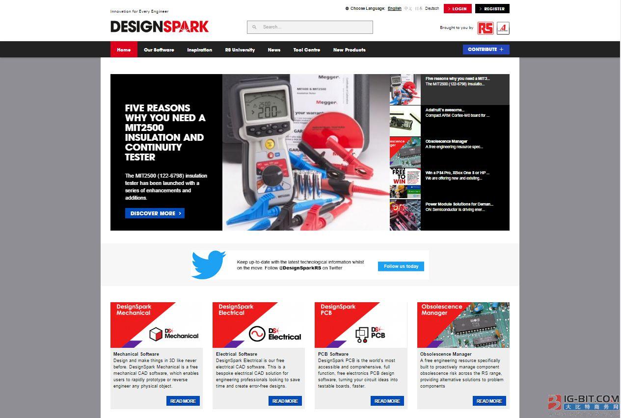 RS Components宣布DesignSpark社区达到了五十万名成员的里程碑