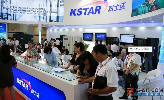 科士达与可立克的智能电源项目获深圳市政府3780万元资助