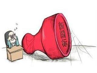 《家用燃气快速热水器》新国标今年实施