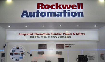 罗克韦尔自动化为制药与医疗设备制造商提供