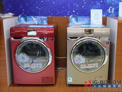 提供高效变频解决方案 创维i-DD洗衣机升级DD电机