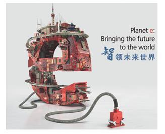 3月登陆e星球,亚洲第一电子展!——慕尼黑上海电子展深度前瞻