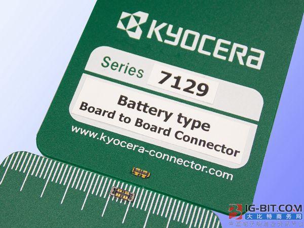 京瓷开发出10A大电流板对板电池连接器