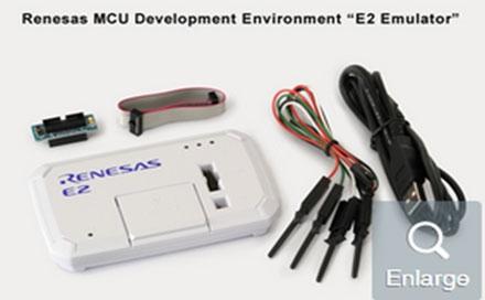 瑞萨电子推出有助于缩短嵌入式软件开发时间的新一代仿真器
