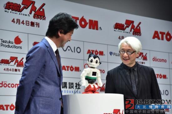 """日本推出搭载人工智能的""""铁臂阿童木""""机器人"""