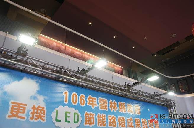台湾云林8万盏LED路灯装设完工