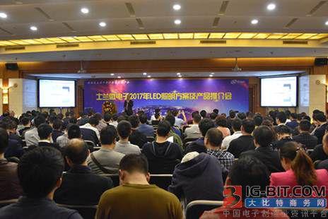 士兰微:做全球最大的LED驱动电源供应商