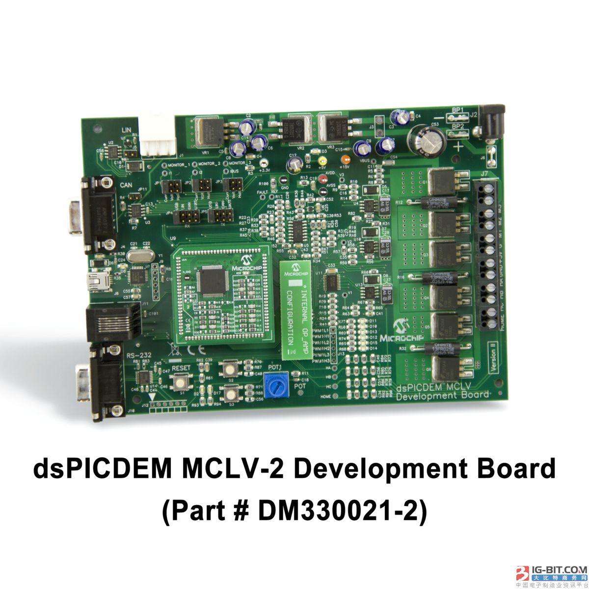 全新Microchip高级电机控制工具问世,拥有自动调整和调试功能