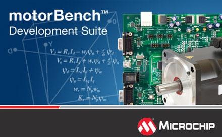 Microchip高级电机控制工具问世