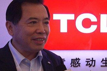 TCL李东生建议:半导体显示产业推行6%增值税率