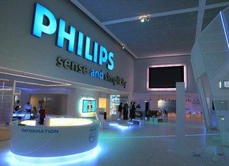 飞利浦照明创建领先的室内定位合作伙伴生态系统