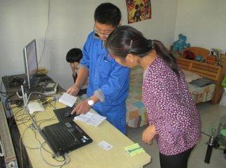 重庆通信业务总量增速领跑直辖市 行政村完成光纤全覆盖