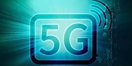 5G时代要来了!它究竟有多快?WIFI会在不久的将来消失吗?