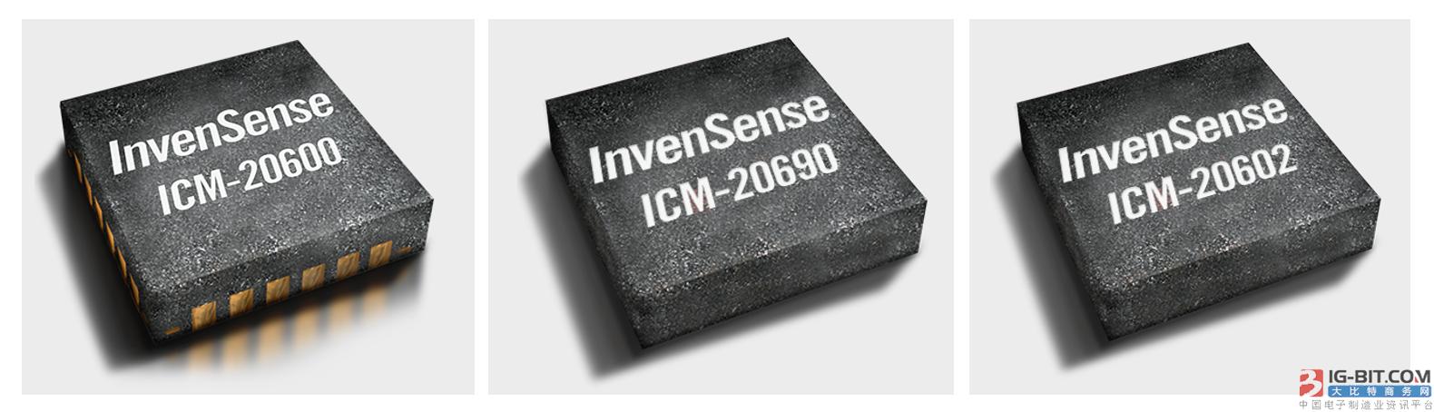 图2. InvenSense 3款通过Daydream和Tango双平台验证的传感器