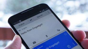 ▲5G网络让你随身携带手机翻译-邬贺铨院士 5G时代手机能力将不可想图片