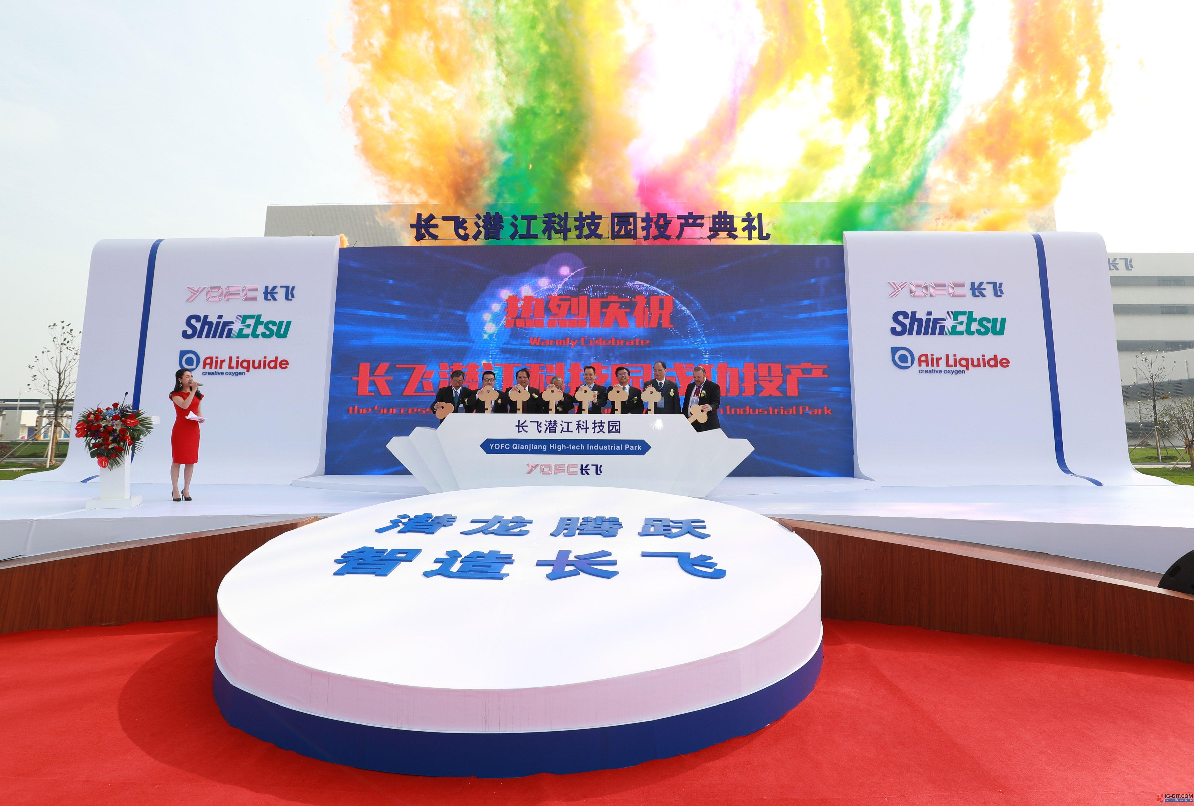 液化空气助力客户推动湖北省光纤预制棒及光纤产业升级
