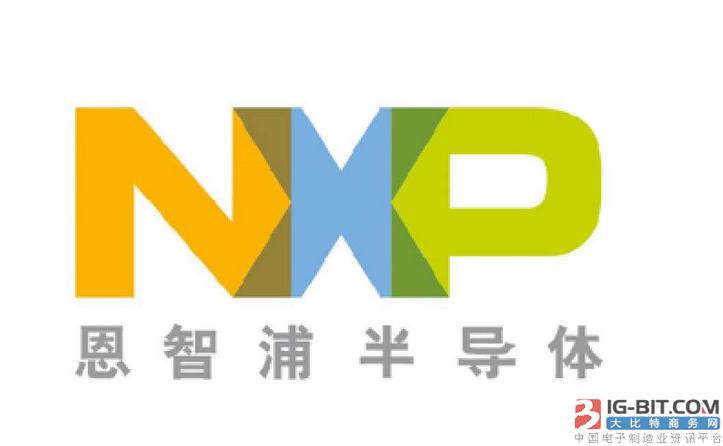 满足工业物联网应用 恩智浦进军TSN市场
