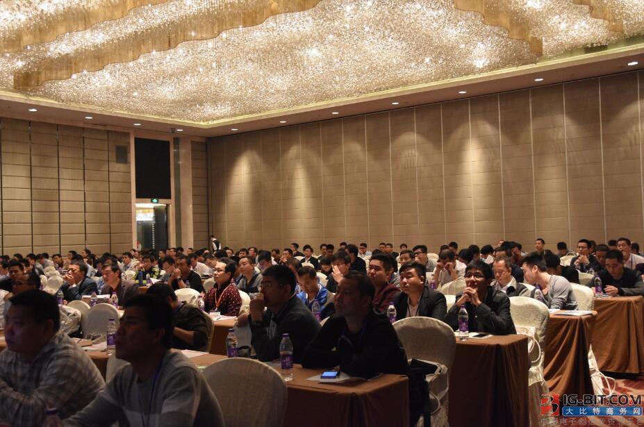 【图片集】第九届(顺德)家电电源技术创新与节能管理研讨会